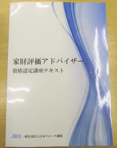 5-A1 - コピー.JPG