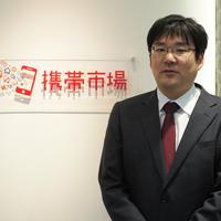 リユースモバイルジャパン、「完全分離プラン」で中古スマホ拡大へ
