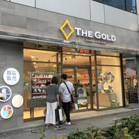 《全国ダーツの旅☆東京都》ザ・ゴールド銀座店、珊瑚の売却望む女性納得させた 店長の丁寧な対応と中国販売ルート