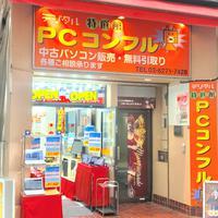 中古PCのTCE、秋葉原に2号店 駅近立地で商圏拡大