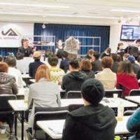 ジャパンアパレルオークション(大会) 《古物市場データ》4500点のアパレルが一堂に