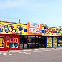 カジ・コーポレーション、中古工具事業が好調 翌々期までに3〜5店展開