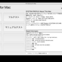 ウルトラエックス、Mac向けの検査ツール 誤った査定や買取を防ぐ