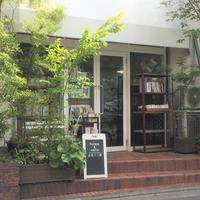 《新たな取り組み》井草ワニ園、古本も売るグラノーラ店