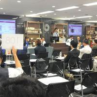 蔵王、お酒オークションが初競り 「山崎35年」680万円で落札