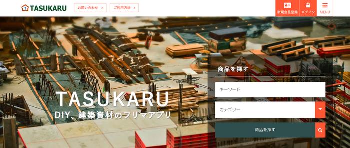 4A-1   TASUKARU.png