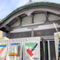 【community】尼崎温銭郷、銭湯でフリマ 地域住民ら100人集う