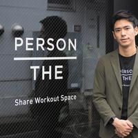 《SharingEconomy》THE PERSON、ジム版エアビーで遊休施設活用 登録数100店、400人超のトレーナー