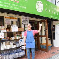 【話題のお店】eco eat、賞味期限切れ破格商品ずらり 食品ロス防ぐ新業態スーパー
