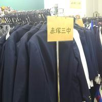 《SNS活用》RIYUCO―リユコ―、幼小中高の制服・学校用品 SNSで新規呼び込む