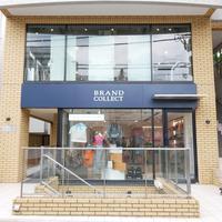 トレジャー・ファクトリー初のブランド専門店 高級品を窓口に客層拡大へ