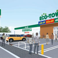 エコノス、新規出店を再開 3期ぶり営業黒字で