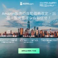 オークファン、Amazon出品ツールリリース 5分ごとに自動で価格改定