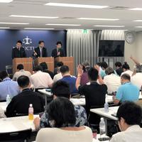 ネットジャパン、宝石大会の初競り11億円 出品殺到で自社荷を調整