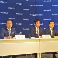 メルカリ、国内流通総額5,000億円 AIとオフラインで潜在顧客開拓