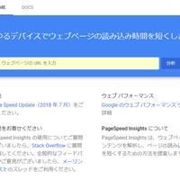 《明日のリユースを創る!》WEB集客はSEO、MEO対策で大きく変わる