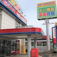 アップガレージ、山口・熊本・埼玉に新店舗 既存店では中古拡充で収益率向上
