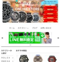 メモリーゴールド、時計の買取販売に注力 自社EC開設常時在庫120本