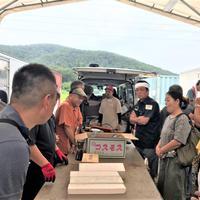 仙台みんなのオークション、新設「小物市」に35社 茶道具やアクセサリー競る