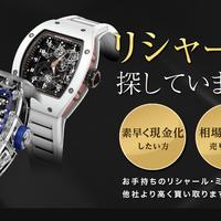 Yamato Day、中古ブランドで年商10億円 早朝・夜間でも出張買取