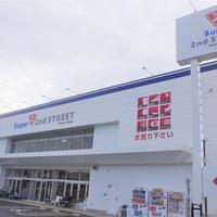 """《新店PICK UP》スーパーセカンドストリート 厚木林店、神奈川にセカスト大型店 """"TPOS""""を初めて導入"""