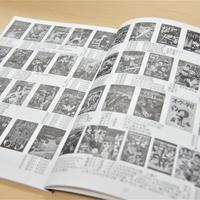 【売れる商品リサーチ】にわとり文庫、60~70年代のサブカルチャー古書 再流行の予感あり