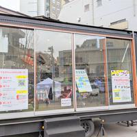 《シェアでいこう》住友商事×博報堂、下北沢で玩具などシェア 約50品目で実証実験