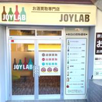 JOYLAB、六本木に酒買取新店