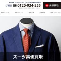 スタンディングポイント、テレワーク化でスーツ買取急増