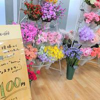 hanane、「規格外品の生花」半額以下でブックオフ販売イベント
