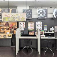 ワンダーコーポレーション、「買取鑑定会」を新規顧客開拓に繋げる