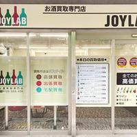 酒買取のJOYLAB、1〜2月のネット販売 2ケタ成長 新型コロナで巣ごもり影響か