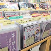 タチバナ、在宅で片付け進みレコード買取増 殺到しすぎて停止にまで