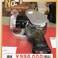 警視庁用に製造された特殊カメラ、海外では高値で落札された実績も