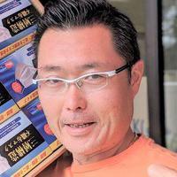 《リユース×副業》コロナ禍で副業転売参入に波~土橋商店~