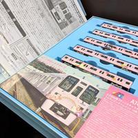 サンリオデザイン鉄道模型 希少性高く注目集まる