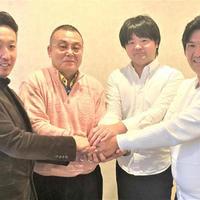 トリアイナが札幌BJK買収 LIPSと共同でオークション