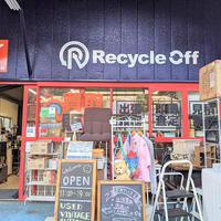 リサイクルオフ、区役所サイネージで店舗周知 川崎市宮前区に店舗拡大へ