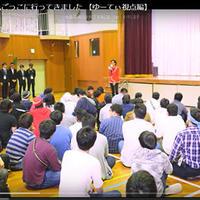 遊縁、廃校を利用した1泊2日の合宿イベントに300人集まる