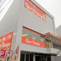 ゴルフガレージ、千葉に初出店 習志野の倉庫と在庫分散