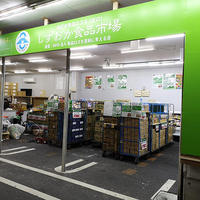 神成、静岡にフードロス削減店
