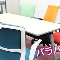 オフィスバスターズ、低価格家具でオフィス作り支援