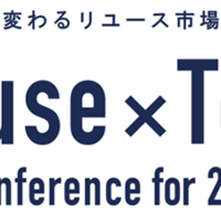 リサイクル通信、「Reuse×Tech Conference for 2020」開催