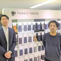FABRIC TOKYO、オーダースーツのD2C企業が再生素材使った循環型モデルに挑戦