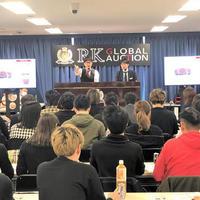 RKグローバルオークション、9周年大会を開催「出来高19億円」