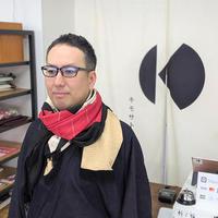 竹ノ輪、着物リユースが繋いだ3000人