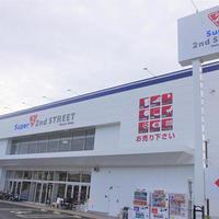 """スーパーセカンドストリート、""""TPOS""""の観点から演出された店舗"""