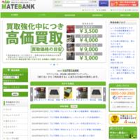 マテバンク、登録社数4000超え「マテハン機器」特化型EC