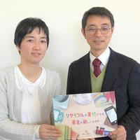 嵯峨野、「買取」と「寄付」を組み合わせた募金システム