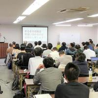 東邦商事、「フリマアプリ塾」副業としてのフリマアプリ活用法